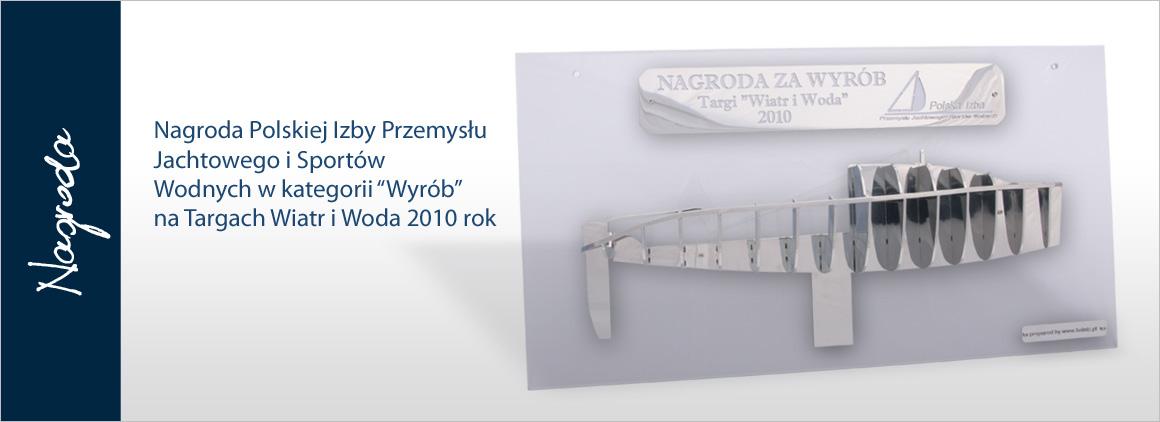 Maxus 28 награда