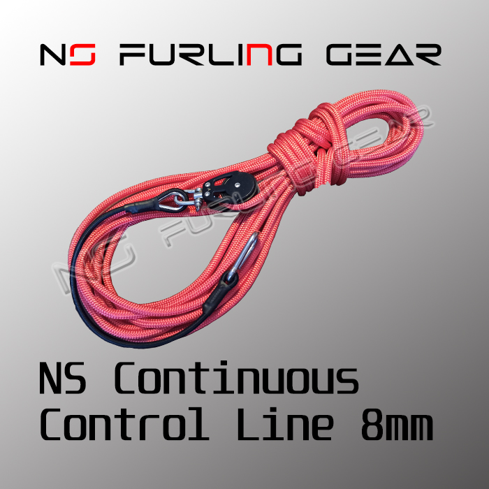 ns endless rope loop 8mm